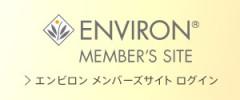 メンバーズサイトログインバナー(300*125)
