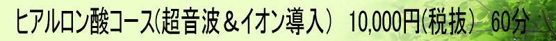 title10_04.jpg