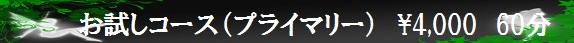 title10_01